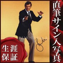【直筆サイン入り写真】ロジャー・ムーア(007映画グッズジェームズボンド)