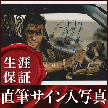 【直筆サイン入り写真】 トム・ハーディ マッドマックス 怒りのデス・ロード /映画 ブロマイド オートグラフ