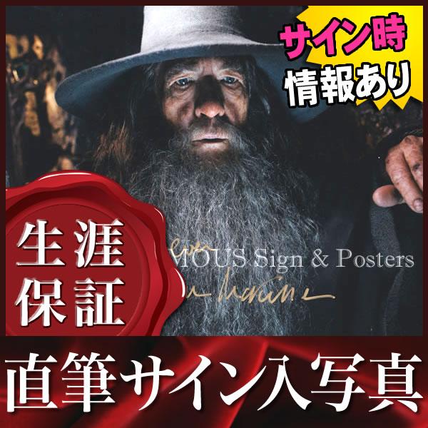 【直筆サイン入り写真】 ホビット 竜に奪われた王国 映画グッズ ガンダルフ イアンマッケラン画像