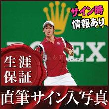 【直筆サイン入り写真】錦織圭/テニスラケットを持った写真/ブロマイドオートグラフ