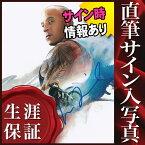 【直筆サイン入り写真】 トリプルX:再起動 ヴィン・ディーゼル Vin Diesel /映画 ブロマイド オートグラフ