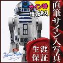 【直筆サイン入り写真】 スターウォーズ STAR WARS グッズ R2D2 ケニーベイカー /映画 ブロマイド オートグラフ