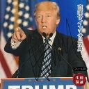 【直筆サイン入り写真】 ドナルドトランプ Donald Trump グッズ 第45代アメリカ合衆国大統領 /ブロマイド オートグラフ /フレーム別