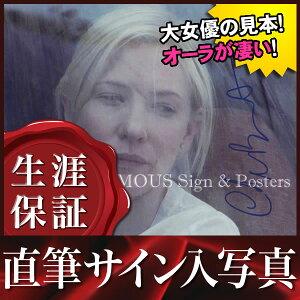 【直筆サイン入り写真】 ケイトブランシェット バベル 映画グッズ/Cate Blanchett /映画 ブロマイド オートグラフ