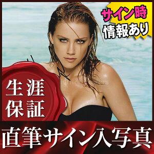 【直筆サイン入り写真】 マチェーテキルズ リリーのすべて 等 アンバーハード Amber Heard /映画 ブロマイド オートグラフ