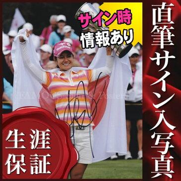 【直筆サイン入り写真】 宮里 藍 /ゴルフ エビアン マスターズ 笑顔の写真 /ブロマイド オートグラフ
