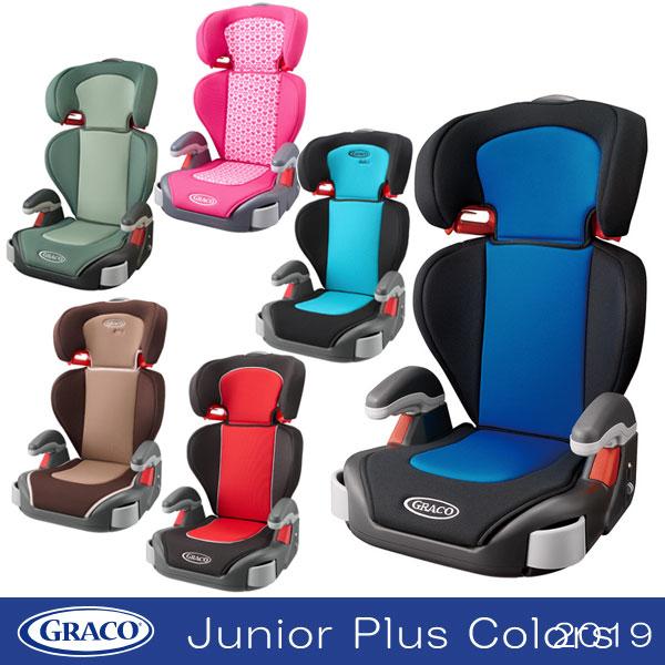 チャイルドシート, チャイルドシート本体 GRACO Junior Plus Colors NEW202104