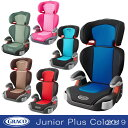 【GRACO】グレコ チャイルドシートJunior Plus Colorsジュニア プラス カラーズ販売店限定モデル【新商品続々入荷中♪】【NEW202104】