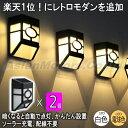 【数量限定300円クーポン】 ガーデンライト ソーラー 屋外 LED 照明 イル