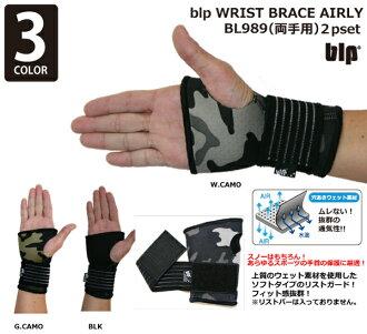 BLP 手腕大括弧的多彩手腕支援 11 顏色豐富的色彩發展濕材料所以出汗和耐水 !