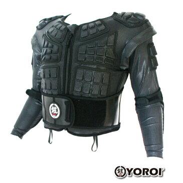 あす楽対応・送料無料ヨロイ ジュニア・ジャケットプロテクターYOROI WAKA POWER VESJACKジャケットにも!ベストにもなる!成長にに合わせてサイズも変えれますキッズ用,ジュニア用,バックプロテクター,上着,上半身,鎧,