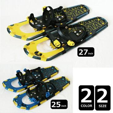 キャプテンスタッグ スノーシュー25インチ・27インチ(キャリーバッグ付)UX-887,UX-888手軽に雪の中を沈み込むことなくスムーズに歩くことができますスノーシューハイキング,かんじき,SNOWSHOE送料無料