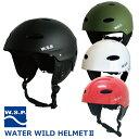 ウォータースポーツ用ヘルメット クエスト用ヘルメット キングス W.S.P. ヘルメット ウォーターワイルド...