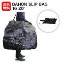 【輪行バッグ】DAHON ダホン SLIP BAG 16 2...