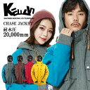 Chasejacket02