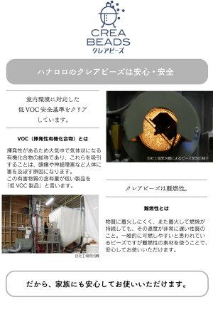 クッション大きいソファ人と暮らしを応援するクッションレザーカバーセットオニオン80リットル【セット商品】ビーズクッション補充日本製おしゃれキャッシュレス5%還元