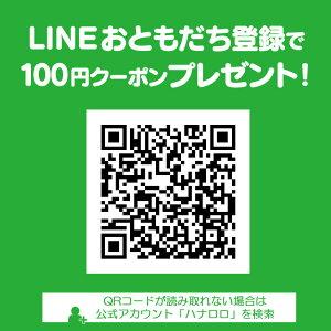 ◆わたしまくら◆マクラ枕まくらカバー付きオーダーメイド高さ調節日本製職人の手仕事プレゼントギフト