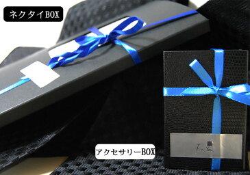 ラッピング ブラックBOX モード/スタイリッシュにこだわる誕生日/お祝い/昇進祝い/就職祝い/還暦祝い/結納/結婚式/お中元/お歳暮 ギフト プレゼント