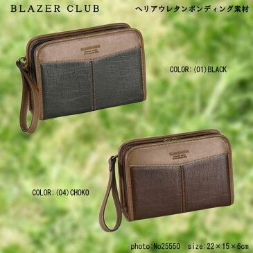 BLAZER CLUB セカンドポーチ 日本製 全2色 22cm セカンドバッグ セカンドバック 豊岡製 ビジネスバッグ バック バッグ メンズ 男性用 かばん 父の日のプレゼントに 25550