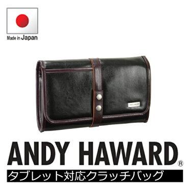 iPad miniやタブレット、スマホが収納できるカブセクラッチバッグ 全2色 日本製 iPad miniケース タブレットケース スマホケース バッグインバッグ セカンドバッグ セカンドバック メンズ 男性用 バッグ バック カバン かばん 鞄 プレゼントに 25864