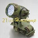 高輝度LED21灯ヘッドライト迷彩柄 アウトドアや夜釣りDIYに