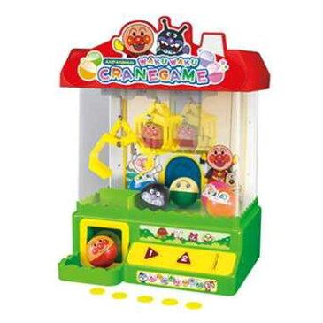 アンパンマン おもちゃ 玩具 わくわくクレーンゲーム 3歳 4歳 知育玩具