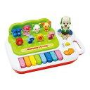 いないいないばあ おもちゃ ワンワンとうーたん いっしょに歌ってピアノ 楽器 いないいないばぁ 1歳半 1.5歳 2歳 知育玩具