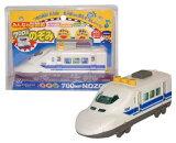 おしゃべりしてライトが光る! みんなの新幹線 700系のぞみ 電車のおもちゃ