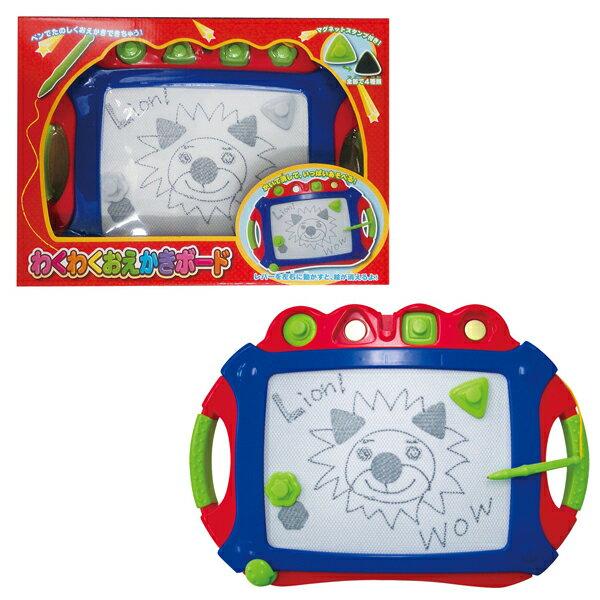 わくわくおえかきボードお絵かきボードマグネット式マグネットスタンプ4個付きおもちゃ知育玩具