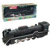 ライトが点滅して、汽笛を鳴らします フリクション D51 蒸気機関車 SL おもちゃ 知育玩具