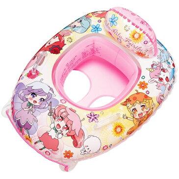 リルリルフェアリル 足入れボート ベビーボート 浮き輪 浮輪 うきわ ウキワ 取っ手付 プールや海水浴に 女の子 子供用 子ども用 こども用 幼児用 対象年齢1.5〜3歳未満