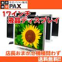 【中古】液晶ディスプレイ [LCD17-SEC] 17インチ 液晶モニター 解像度 1280×1024【LCD】【液晶モニタ】【楽天ランキング入賞】【おす…