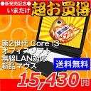 中古ノートパソコン お買い得 Windows7 Core i3 メ...