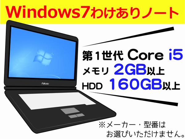 https://item.rakuten.co.jp/auc-e-pax/16361279w-x53aw/