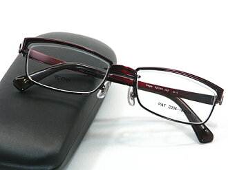 Set with lens with the splash advance degree