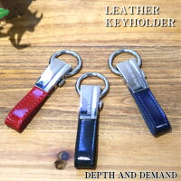 DEPTHANDDEMAND/キーホルダー/keyholder/キーリング/フック式/ブラックブルーレッド鍵312レザー革牛革箱付き車プレゼントD&D