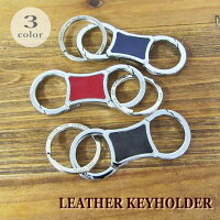 DEPTHANDDEMAND/キーホルダー/keyholder/キーリング/ブラックレッドネイビー鍵レザー革Y3牛革箱付きプレゼント