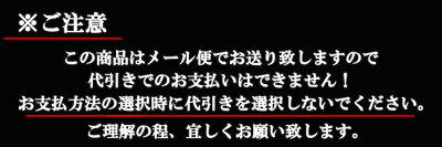 Premiumブレンド500g★送料無料!&赤字企画専用メール便ギリギリの500g発送