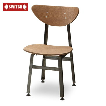 【SWITCH】 HYDE DINING CHAIR (ハイド ダイニング チェア) 【送料無料】 【SWP10B】