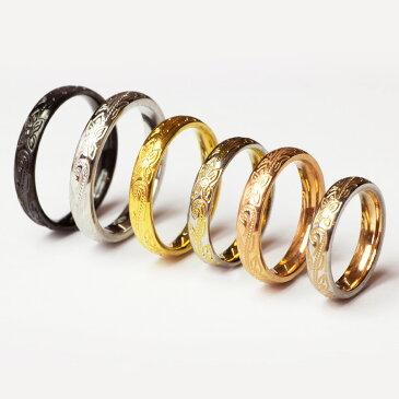 ハワイアン ジュエリー リング マリッジリング 指輪 刻印 ステンレス スクロール カレイキニ 結婚指輪【楽ギフ_包装選択】【楽ギフ_メッセ】【楽ギフ_名入れ】 ジーラブ