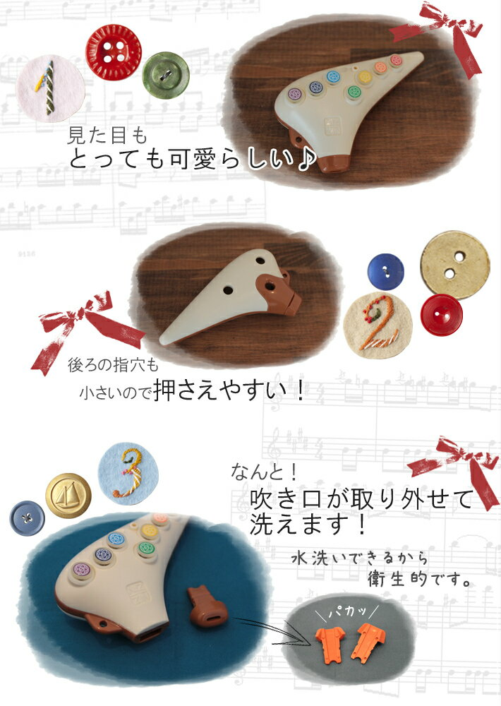 Zin『ボタン付きプラスチックオカリナアルトC管』