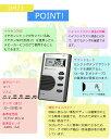 【SEIKO】セイコー デジタル メトロノーム DM71 カードサイズでコンパクト! 2