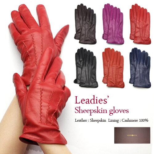 レディース 女性 手袋 グローブ 本革 レザー カシミア シープスキン ステッチ 上質 高級 ギフト プ...