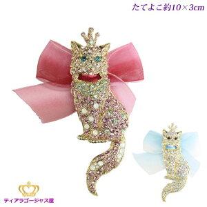 女王様ネコのブローチねこ猫ヒマラヤンペルシャ猫queencatスワロフスキーレディスアクセサリーyns14b-02