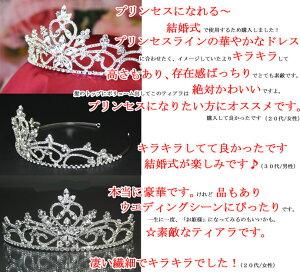 ティアラ送料無料豪華ゴージャス背の高い王冠ウェディング結婚式ブライダル