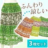 ふんわりインド綿クリンクル加工エスニックプリントスカート3枚セット