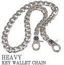 【トラヴィスワーカー アクセサリー】TRAVIS WALKER Old Gargoyle Hook Key Chain