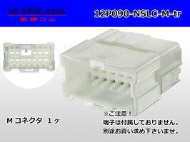 古河電工12極090型NS-LCシリーズMコネクタ(端子無)/12P090-NSLC-M-tr