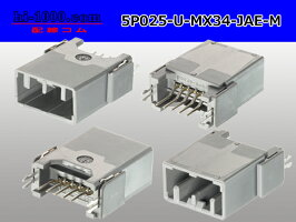 日本航空電子MX34シリーズ5極オスコネクタ(端子一体型ストレートヘッダータイプ)