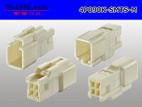 4P(090型)-TSシリーズオス端子側カプラーキットM090-SMTS/4P090K-SMTS-M